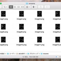 Macでファイル名を連番に一括変更する簡単な方法