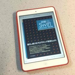 詳解 Swift 改訂版のKindle版が発売。リフローに対応!