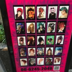 マニパニ対応できるアメ村の美容院「TRICK STORE」に行ってきた(大阪・心斎橋)