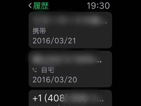 20160415-193348.jpg