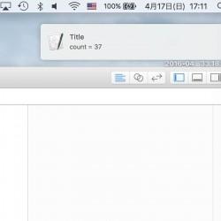 Xcodeのブレークポイントで変数の中身を通知センターに表示してみる