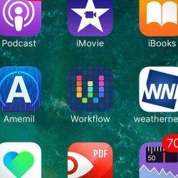 【iOS】自動化アプリ「Workflow」で日々の作業が楽になった!