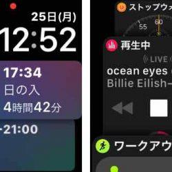watchOS 4にアップデートしたらSiri文字盤が素晴らしく便利だった