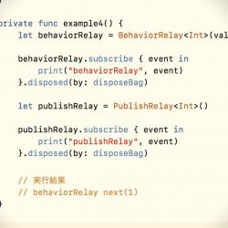 【RxSwift】BehaviorRelayとPublishRelayについてまとめてみた